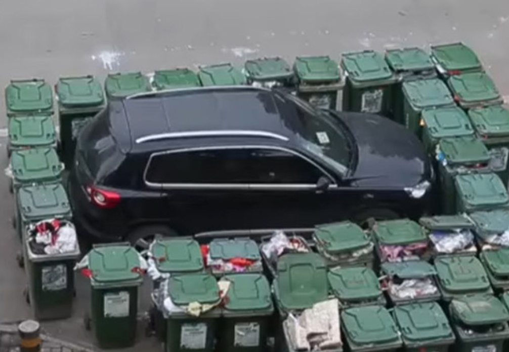 "You Have ""Bin"" Surrounded"