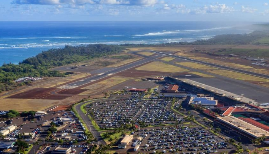 Kahului Airport (Maui, Hawaii)